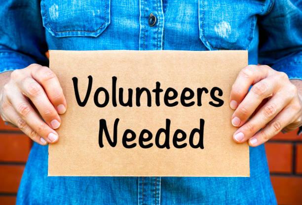 Desert Park Volunteer Opportunity!